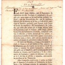 Militaria: RESOLUCION REAL SOBRE REGULACION PARA EL REGIMENTO DE CUANTIOSOS DE SEVILLA. 1761. Lote 180937908