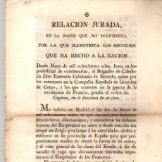 Militaria: RELACION DE SERVICIOS DE UN BRIGADIER DE CABALLERIA CIA. ESPAÑOLA DE GUARDIAS DE CORPS. 1813. Lote 180940246