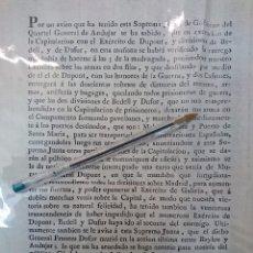 Militaria: BAILÉN 1808 - TRES BANDOS RELACIONADOS CON LA BATALLA Y DERROTA DEL GENERAL DUPONT. Lote 181765326
