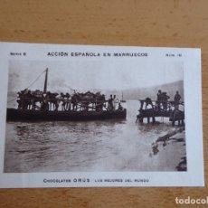 Militaria: CHOCOLATES ORÚS ZARAGOZA. ACCIÓN ESPAÑOLA EN MARRUECOS. Lote 182414447