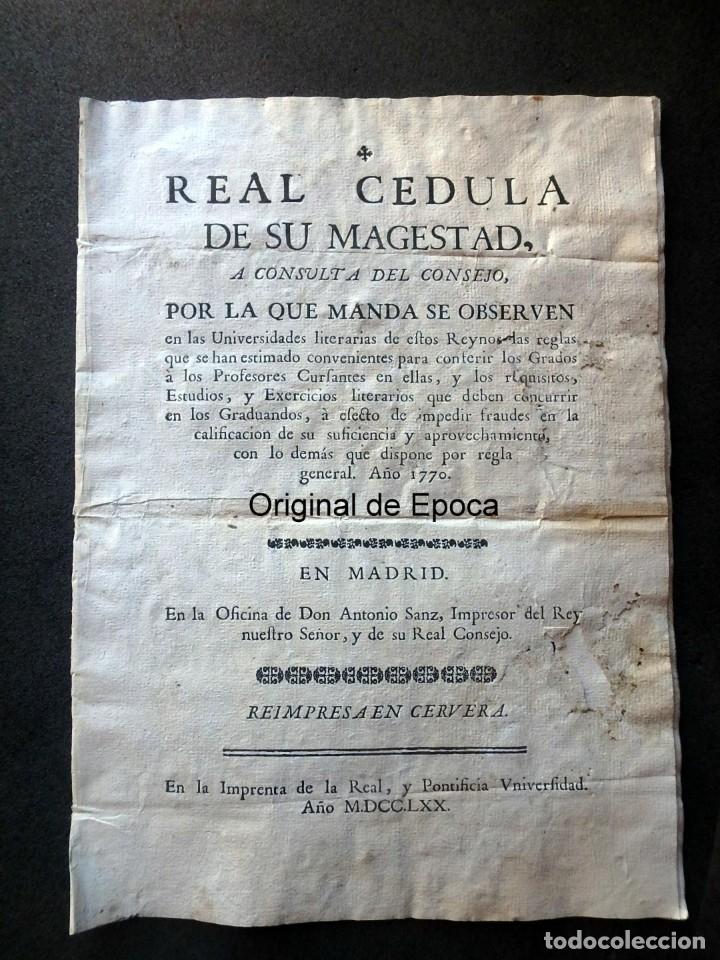 (JX-191120)REAL CÉDULA , CARLOS III , 1770 , REIMPRESA EN LA UNIVERSIDAD DE CERVERA . (Militar - Propaganda y Documentos)