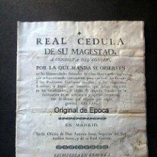 Militaria: (JX-191120)REAL CÉDULA , CARLOS III , 1770 , REIMPRESA EN LA UNIVERSIDAD DE CERVERA .. Lote 182493598