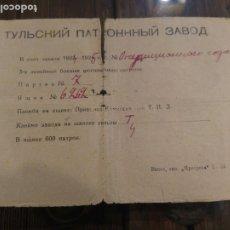Militaria: DOCUMENTO MILITAR RUSO 1925. Lote 182688337