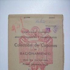 Militaria: CARTILLA RACIONAMIENTO CACERES 1952 COMPLETA. Lote 182773815