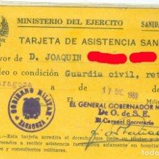 Militaria: GUARDIA CIVIL TARJETA DE SANIDAD MILITAR. ZARAGOZA AÑO 1969. Lote 182855997