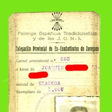 Militaria: GUARDIA CIVIL CARNET DE EXCOMBATIENTE GUERRA CIVIL. ZARAGOZA AÑO 1941. Lote 182856105