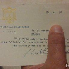 Militaria: DOCUMENTO VALLE DE LOS CAIDOS 1958. Lote 182902757