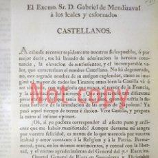 Militaria: GUERRA DE LA INDEPENDENCIA - MENDIZABAL, DANDO ÁNIMO A LOS CASTELLANOS, RIAZA 1811. Lote 182910388