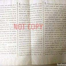 Militaria: GUERRA DE LA INDEPENDENCIA - VALENCIA MAYO 1809, BANDO. Lote 182910966