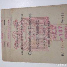 Militaria: CARTILLA RACIONAMIENTO BARCELONA 952 . Lote 182988777
