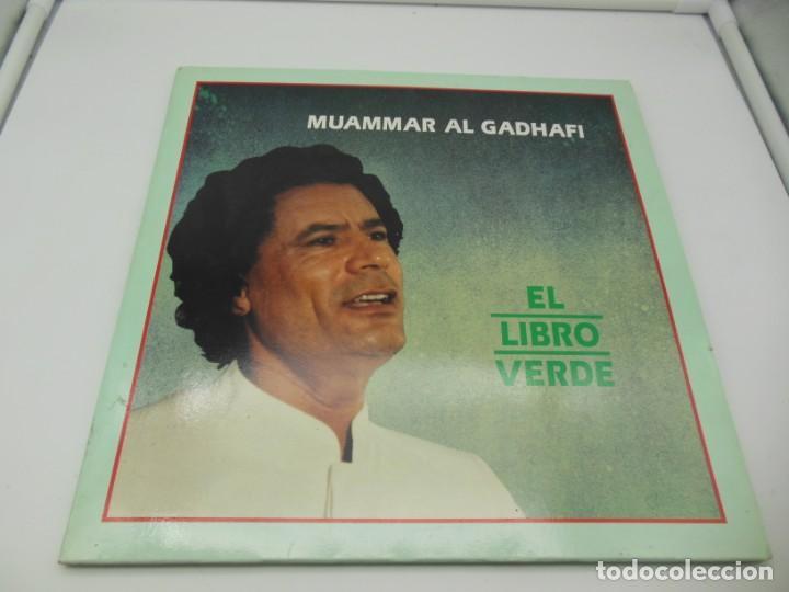 TRIPLE LP CON EL LIBRO VERDE DE MUAMAR AL GADAFI - DEDICADO A FELIPE GONZALEZ (Militar - Propaganda y Documentos)