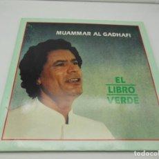 Militaria: TRIPLE LP CON EL LIBRO VERDE DE MUAMAR AL GADAFI - DEDICADO A FELIPE GONZALEZ. Lote 183732468