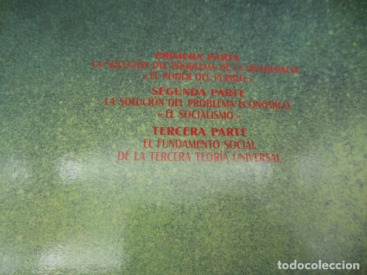 Militaria: Triple LP con el Libro Verde de Muamar Al Gadafi - Dedicado a Felipe Gonzalez - Foto 3 - 183732468