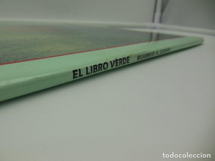Militaria: Triple LP con el Libro Verde de Muamar Al Gadafi - Dedicado a Felipe Gonzalez - Foto 5 - 183732468