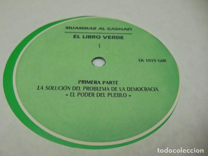 Militaria: Triple LP con el Libro Verde de Muamar Al Gadafi - Dedicado a Felipe Gonzalez - Foto 14 - 183732468