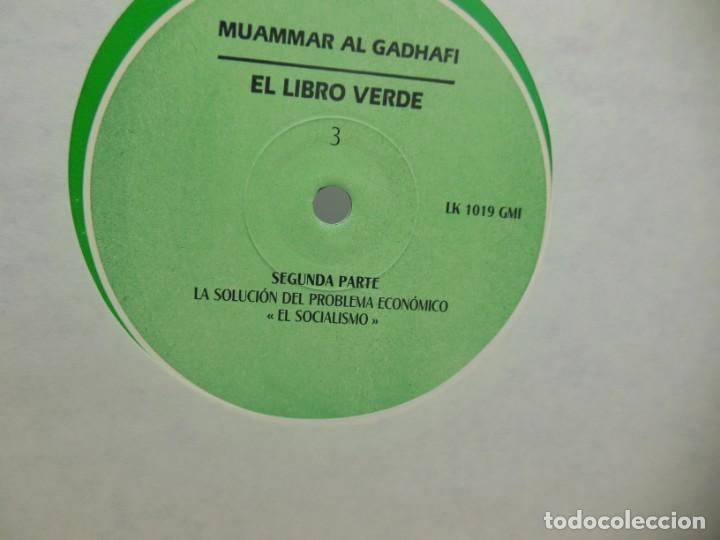 Militaria: Triple LP con el Libro Verde de Muamar Al Gadafi - Dedicado a Felipe Gonzalez - Foto 15 - 183732468