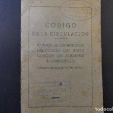 Militaria: CODIGO DE LA CIRCULACION DECRETO DEL 25 SEPTIEMBRE DE 1934. REPUBLICA GUERRA CIVIL. Lote 183776006