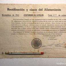 Militaria: AYUNTAMIENTO DE CASTELLÓN. RECTIFICACIÓN Y CIERRE DEL AISLAMIENTO. REEMPLAZO DE 1943. Lote 183919378