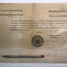 Militaria: AYUNTAMIENTO DE CASTELLÓN DE LA PLANA. DE CONFORMIDAD CON LO DISPUESTO.... REEMPLAZO DE 1943. Lote 183920238