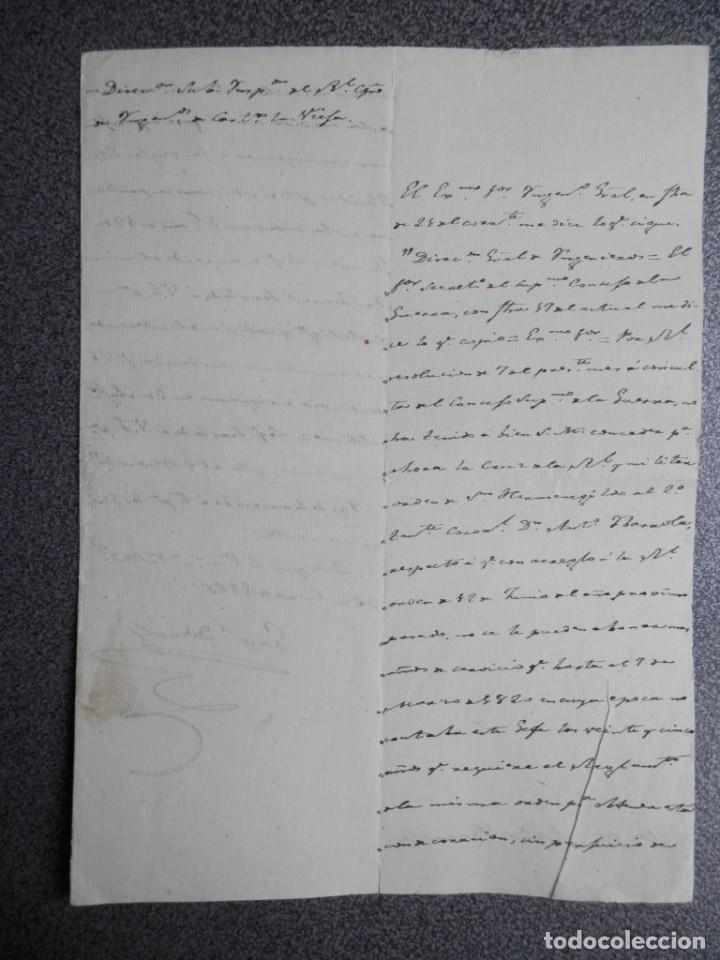 MANUSCRITO AÑO 1825 CONCESIÓN CRUZ DE LA REAL ORDEN DE SAN HERMENEGILDO DE CLASE 2ª (Militar - Propaganda y Documentos)
