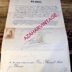 Militaria: 1872, RETIRO CONCEDIDO A SUBINSPECTOR FARMACEUTICO, FIRMADO FRANCISCO SERRANO DOMINGUEZ. Lote 184562953