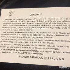 Militaria: ANTIGUO PASQUIN POLÍTICO,FALANGE ESPAÑOLA DE LAS JONS,FRANCO,FRANQUISTA,FALANGISTA. Lote 185747248