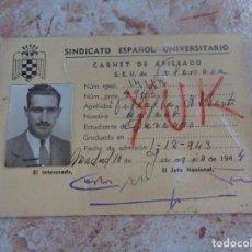Militaria: CARNET SINDICATO ESPAÑOL UNIVERSITARIO - CARNET DE AFILIADO - SEU - 1944. Lote 187536403