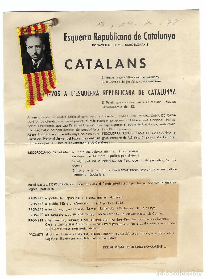 DOCUMENTO INFORMATIVO PARA AFILIARSE A ESQUERRA REPUBLICANA DE CATALUNYA. (Militar - Propaganda y Documentos)
