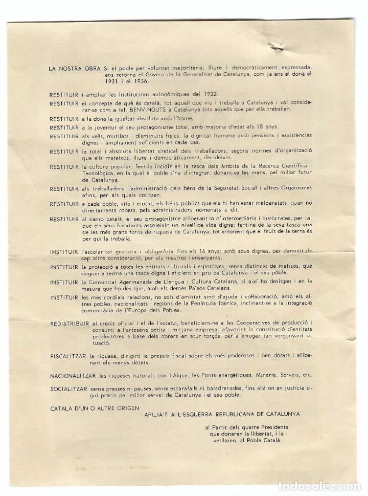 Militaria: DOCUMENTO INFORMATIVO PARA AFILIARSE A ESQUERRA REPUBLICANA DE CATALUNYA. - Foto 2 - 188687667