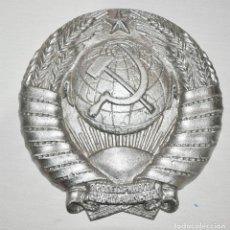 Militaria: ESCUDO DE LA UNIÓN SOVIÉTICA.MATERIAL-ALUMINIO .. Lote 189195000
