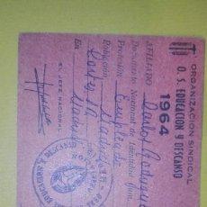 Militaria: CARNET ORGANIZACION SINDICAL O. S. EDUCACION Y DESCANSO 1964.. Lote 189683048