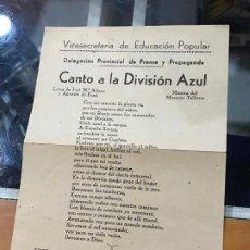 Militaria: DOCUMENTO CANTO A LA DIVISION AZUL - FESTIVAL HOMENAJE MURCIA 1941. Lote 189711681