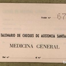 Militaria: TALONARIO DE CHEQUES DE ASISTENCIA SANITARIA (MEDICINA GENERAL). FUERZAS ARMADAS. ISFAS.. Lote 190871492
