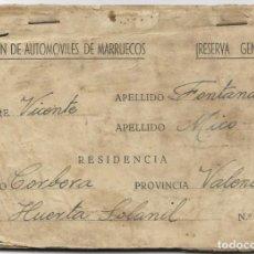 Militaria: CARTILLAS MILITARES SOLDADO BATALLÓN DE AUTOMÓVILES DE MARRUECOS CON NUMEROSOS CUÑOS AÑOS 1946-49 Y. Lote 190937765