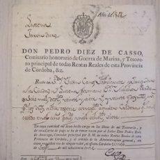 Militaria: GUERRA DE LA INDEPENDENCIA, CÓRDOBA. Lote 191117316