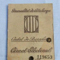 Militaria: CARNET ELECTORAL - GENERALITAT DE CATALUNYA - REPUBLICA. Lote 191272751