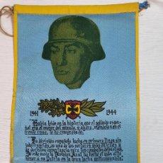 Militaria: BANDERÍN EXCOMBATIENTES DE LA DIVISIÓN AZUL. ED. KRAMEX MADRID. Lote 191277106