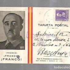 Militaria: CENSURA MILITAR. FIGUERAS. SEPTIEMBRE 1939. DORSO IMAGEN DEL CAUDILLO. Lote 191442748