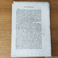 Militaria: DOCUMENTO - 1810 GALLEGOS GUERRA DE INDEPENDENCIA EN GALICIA JUNTA SUPERIOR DE ARMAMENTO Y DEFENSA. Lote 191884518