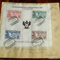 Militaria: GUERRA CIVIL, SOBRE CON SELLOS PRO REQUETE, CARLISMO, CERTIFICADO 5 DE FEBRERO 1938, DESDE BURGOS, C. Lote 192228398
