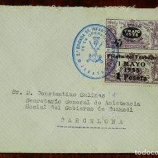 Militaria: GUERRA CIVIL, REPUBLICA, SOBRE DIRIGIDO AL SECRETARIO GENERAL DE ASISTENCIA SOCIAL DEL GOBIERNO DE E. Lote 192230048