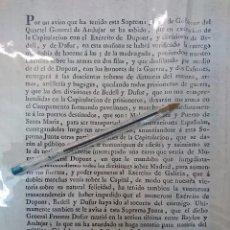 Militaria: BATALLA DE BAILÉN - CAPITULACIÓN DEL EJÉRCITO FRANCÉS - 1808 - GUERRA DE LA INDEPENDENCIA. Lote 193012270