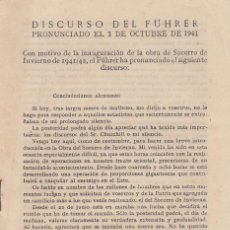 Militaria: DISCURSO DEL FÜHRER PRONUNCIADO EL 3 DE OCTUBRE DE 1941. FOLLETO DE 8 PGS.. Lote 193025591