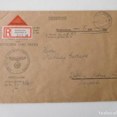 Militaria: SOBRE ORIGINAL DE LA ALEMANIA NAZI. Lote 194107011