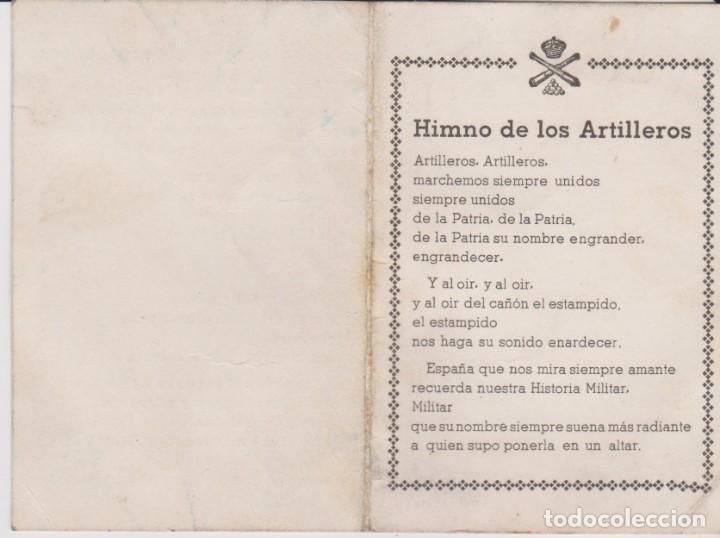 HIMNO DE LOS ARTILLEROS (Militar - Propaganda y Documentos)