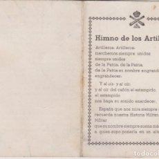 Militaria: HIMNO DE LOS ARTILLEROS. Lote 194237268