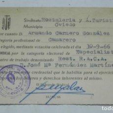 Militaria: CARNET DEL SINDICATO DE HOSTELERIA Y A. TURISTICAS DEL MUNICIPIO DE OVIEDO, ASTURIAS, AÑO 1966, MIDE. Lote 194288183