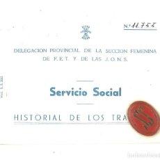 Militaria: CARTILLA SERVICIO SOCIAL. HISTORIAL DE LOS TRABAJOS. NAVARRA. CON INSIGNIA METÁLICA. Lote 194332082