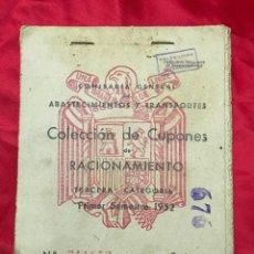 Militaria: CARTILLA COLECCIÓN CUPONES RACIONAMIENTO. 3ª CATEGORIA. 1ER SEMESTRE 1952. SERIE J, CANENA. JAÉN. Lote 194333649