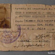 Militaria: TARJETA IDENTIDAD EJÉRCITO - JEFATURA AUTOMOVILISMO 1947 - CARNET. Lote 194351431
